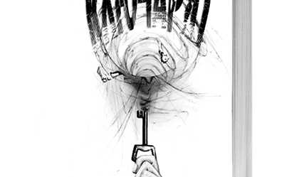 keyholder-book